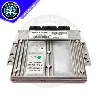 قیمت ایسیو s2000-pl4